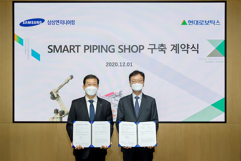 Hyundai Robotics and Samsung Engineering sign an agreement for the automation of spool pipe and steel frame manufacturing